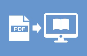 PDFを送るだけ