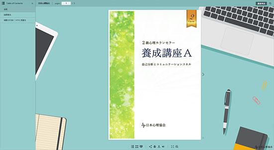 ⑪ Study Desk